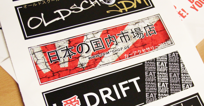 Jdm Shop Rising Sun Japan Style Aufkleber